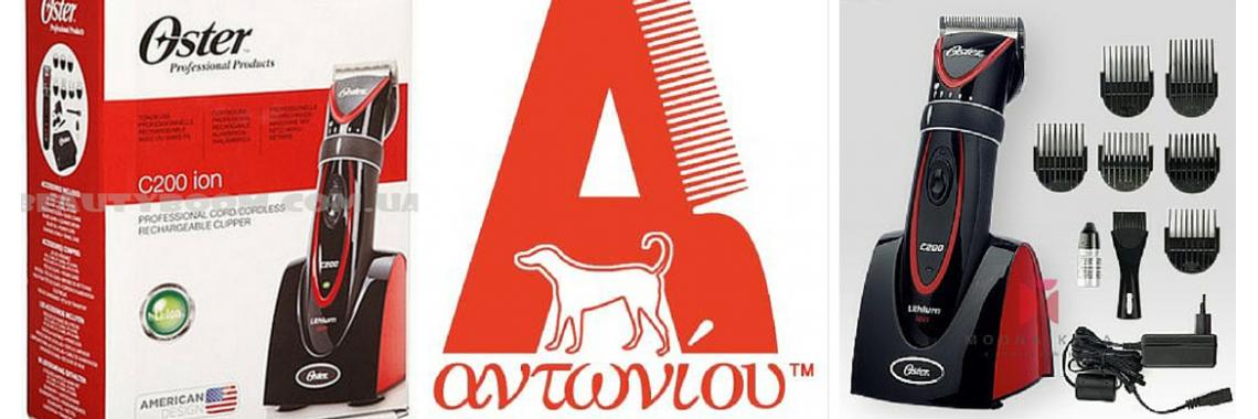 Antoniou